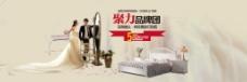 床上用品专题广告设计