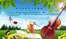 大提琴封面图片