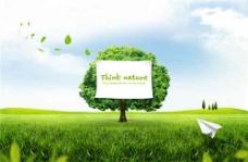 高清飞叶绿色概念草树素材