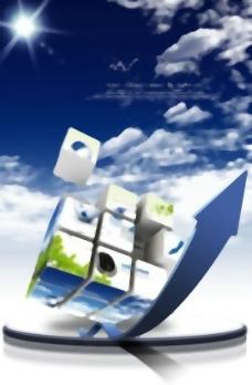 创新的业务立方体分层1箭
