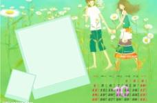 09浪漫情侣日历(10月)