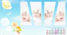 2009幼儿日历9月