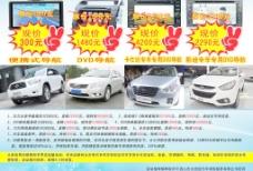 12月车辆促销