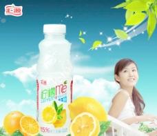 汇源柠檬me清爽海报