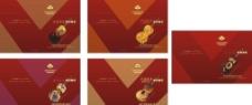 咖啡技术培训手册