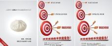 培训中心宣传单设计