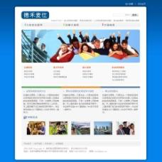 外语培训机构网站