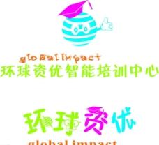 环球资优logo