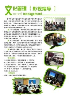画册 宣传册 培训