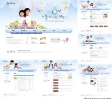 儿童教育网