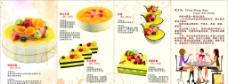 蛋糕四折页图片