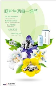 安利产品图片