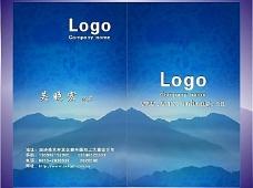 中国风青花瓷系列名片