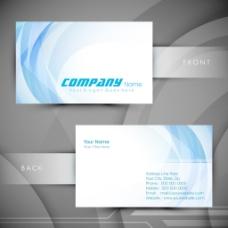 专业设计师的名片或名片设置EPS 10