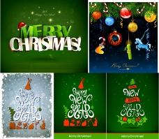 2014创意圣诞海报矢量素材