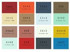 广告平面设计经典配色