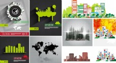 城市规划城市设计
