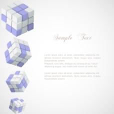 三维立方体矢量背景