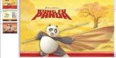 功夫熊猫宣传PPT模板