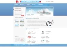英文企业网站模板