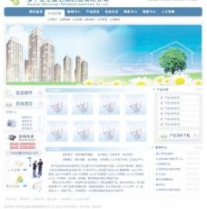 机械 化工类型网站模板