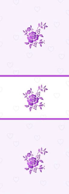 藏族纹饰花纹设计矢量素材图片