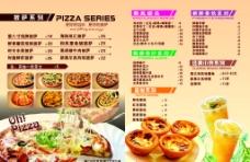 披萨热卖图片