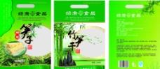 竹笋袋子图片