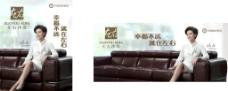 左右沙发图片