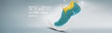 透气运动鞋广告