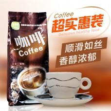 咖啡直通车