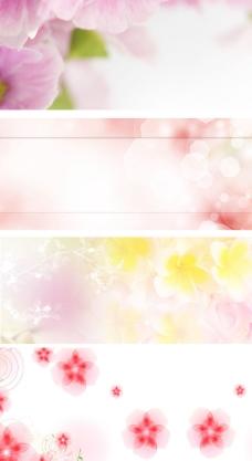 浪漫花朵背景