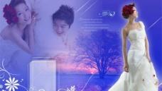 典藏我爱婚纱照PSD模板(7)