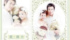 梦幻情侣婚纱摄影PSD模板(7)