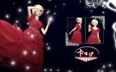 卡哇伊婚纱摄影PSD模板