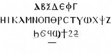 spachmim字体
