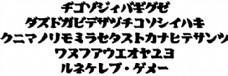 库伯黑色字体