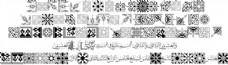 AGA阿拉伯桌面字体
