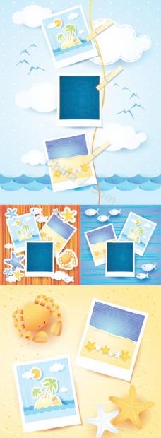海洋风相册装饰边框