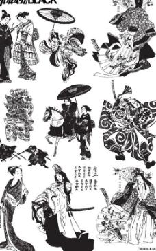 日本传统人物像矢量图