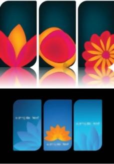 简单的花朵卡片背景矢量