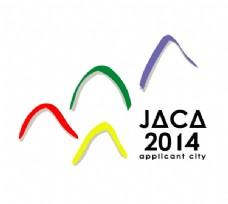 Jaca_2014_Applicant_City logo设计欣赏 Jaca_2014_Applicant_City运动LOGO下载标志设计欣赏
