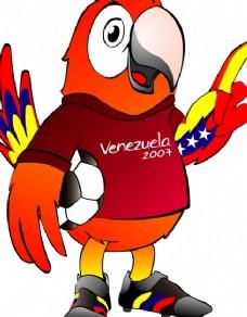 Guaki_Mascota_de_la_Copa_America_2007 logo设计欣赏 Guaki_Mascota_de_la_Copa_America_2007运动标志下载标志设计欣赏