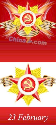 国徽会徽矢量图下载