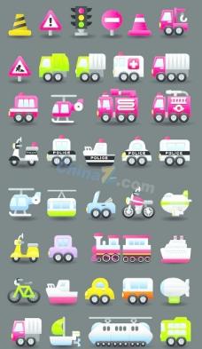 交通运输工具图标矢量素材