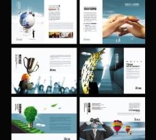 精致企业画册PSD素材