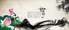 中国梦PSD水墨素材设计
