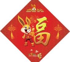 2011辛卯兔年春节门贴PSD素材