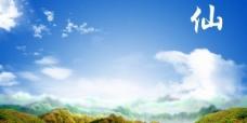 春季风景图源文件