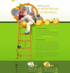 特殊学校网页模板设计